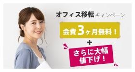 news_img_210301_01 (1)小.jpg